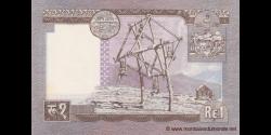 Nepal - p16 - 1Roupie - ND (1972) - Nepal Rastra Bank