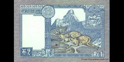 Nepal - p22e - 1Roupie - ND(1990 - 1995) - Nepal Rastra Bank