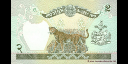 Nepal - p29b3 - 2 Roupies - ND (1995 - 2000) - Nepal Rastra Bank