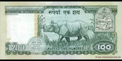 Nepal - p34e - 100 Roupies - ND (1995 - 2000) - Nepal Rastra Bank