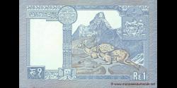 Nepal - p37(1) - 1 Roupie - ND(1990 - 1995) - Nepal Rastra Bank