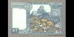 Nepal - p37(2) - 1 Roupie - ND(1995 - 2000) - Nepal Rastra Bank