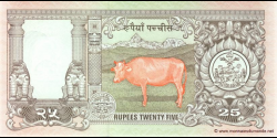 Nepal - p41 - 25 Roupies - ND (1997) - Nepal Rastra Bank