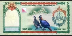 Nepal - p52 - 50Roupies - 2005 - Nepal Rastra Bank