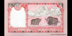 Nepal - p53a - 5 Roupies - ND (2003 - 2006) - Nepal Rastra Bank