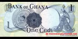 Ghana - p10d - 1 cedi - 01.10.1971 - Bank of Ghana