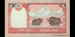 Nepal - p60a - 5 Roupies - ND (2009 - 2010) - Nepal Rastra Bank