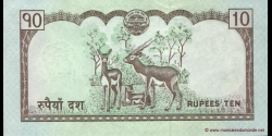 Nepal - p61a - 10 Roupies - ND (2008) - Nepal Rastra Bank