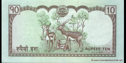 Nepal - p61b - 10 Roupies - ND (2010) - Nepal Rastra Bank