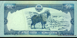 Nepal - p63b - 50 Roupies - ND (2010) - Nepal Rastra Bank