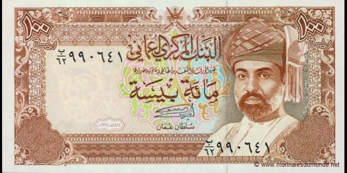 Oman-p22d