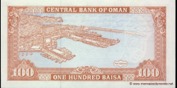 Oman - p22d - 100 Baisa - 1994 - Central Bank of Oman