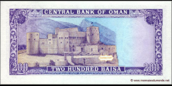 Oman - p23a - 200 Baisa - 1987 - Central Bank of Oman