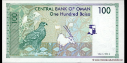 Oman - p31 - 100 Baisa - 1995 - Central Bank of Oman