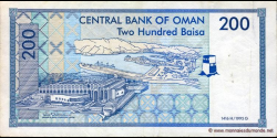 Oman - p32 - 200 Baisa - 1995 - Central Bank of Oman