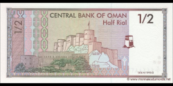 Oman - p33 - ½ Rial - 1995 - Central Bank of Oman
