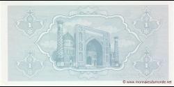 Ouzbékistan - p61 - 1 Sum - 1992 - O'zbekiston Davlat Banki