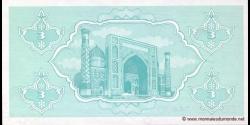 Ouzbékistan - p62 - 3 Sum - 1992 - O'zbekiston Davlat Banki