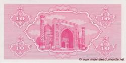 Ouzbékistan - p64 - 10Sum - 1992 - O'zbekiston Davlat Banki