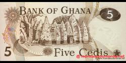 Ghana - p15b - 5 cedis - 02.01.1977 - Bank of Ghana