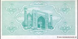 Ouzbékistan - p65 - 25Sum - 1992 - O'zbekiston Davlat Banki