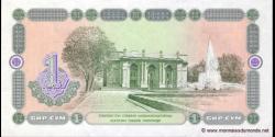 Ouzbékistan - p73 - 1Sum - 1994 - O'zbekiston Respublikasi Markaziy Banki