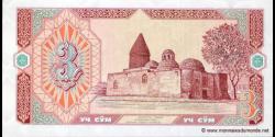 Ouzbékistan - p74 - 3Sum - 1994 - O'zbekiston Respublikasi Markaziy Banki
