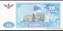 Ouzbékistan - p76 - 10Sum - 1994 - O'zbekiston Respublikasi Markaziy Banki