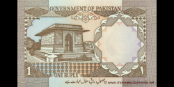 Pakistan - p27d - 1 Roupie - ND (1984 - 2001) - Government of Pakistan