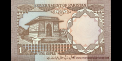 Pakistan - p27h - 1 Roupie - ND (1984 - 2001) - Government of Pakistan