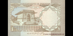Pakistan - p27m - 1 Roupie - ND (1984 - 2001) - Government of Pakistan