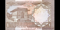 Pakistan - p27n - 1 Roupie - ND (1984 - 2001) - Government of Pakistan