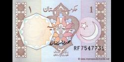 Pakistan-p27o