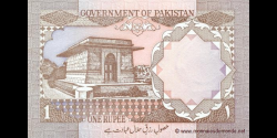 Pakistan - p27o - 1 Roupie - ND (1984 - 2001) - Government of Pakistan