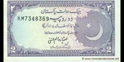 Pakistan-p37c