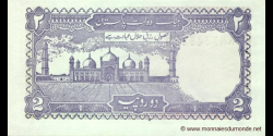 Pakistan - p37c - 2 Roupies - ND (1985 - 1993) - State Bank of Pakistan