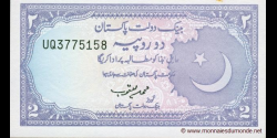 Pakistan-p37e