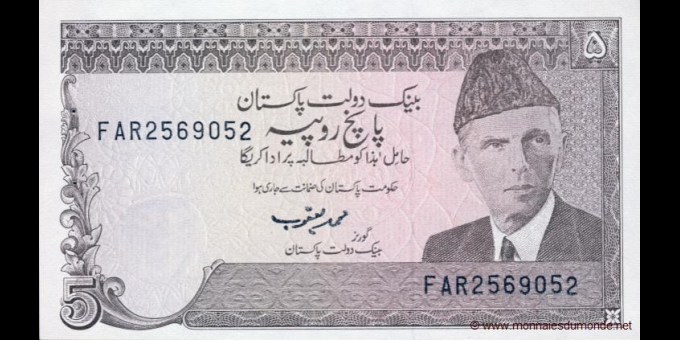 Pakistan-p38e