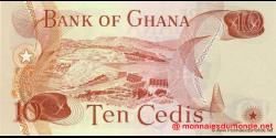 Ghana - p16e - 10 cedis - 02.01.1977 - Bank of Ghana