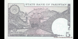 Pakistan - p38e - 5 Roupies - ND (1984 - 1999) - State Bank of Pakistan