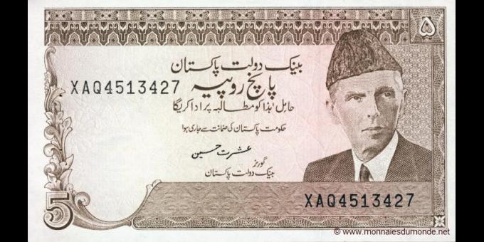 Pakistan-p38f