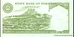 Pakistan - p39f - 10 Roupies - ND (1984 - 2006) - State Bank of Pakistan