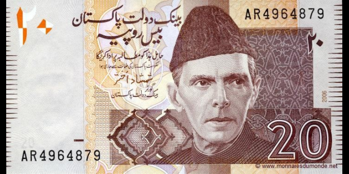Pakistan-p46b