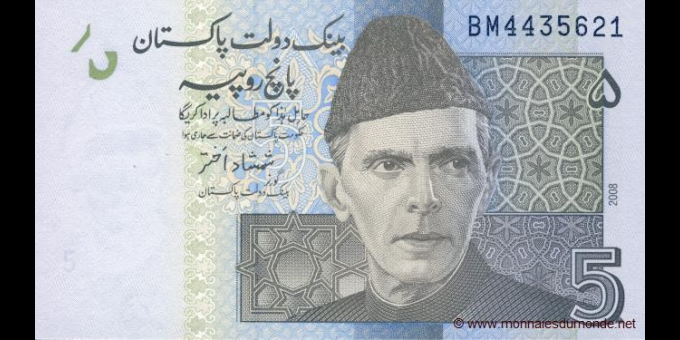 Pakistan-p53a