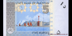 Pakistan - p53b - 5 Roupies - 2009 - State Bank of Pakistan