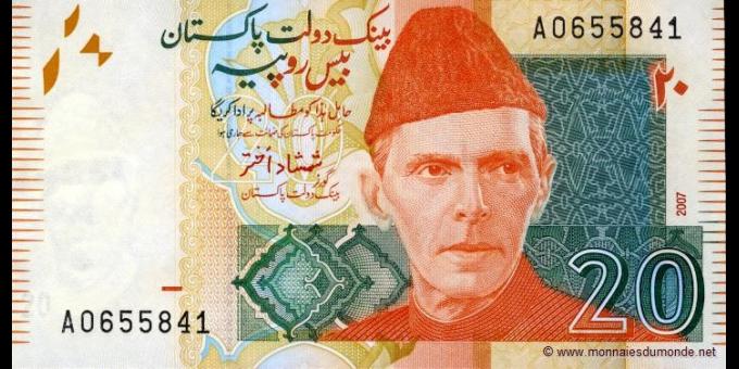 Pakistan-p55aa