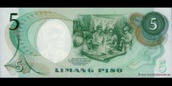 Philippines - p143a - 5 Piso - ND (1969) - Bangko Sentral ng Pilipinas