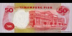 Philippines - p146a - 50Piso - ND (1969) - Bangko Sentral ng Pilipinas