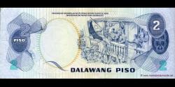 Philippines - p152 - 2Piso - ND (1970's) - Bangko Sentral ng Pilipinas