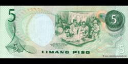 Philippines - p160d - 5Piso - ND (1978) - Bangko Sentral ng Pilipinas